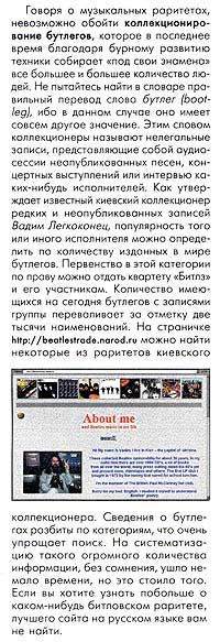 """Moy Komputer"" magazine (Ukraine) about my WWW site"